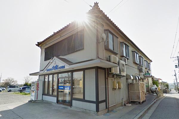食堂大吉 新潟大学前店
